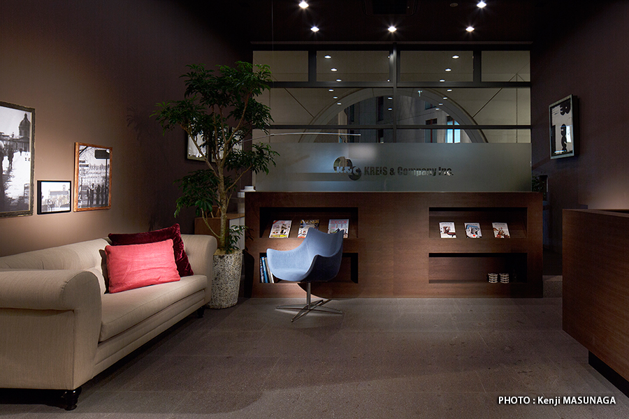 kreis_company_2013