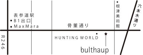 bulthaup (ブルトハウプ) Tokyo Showroom オープンのお知らせ