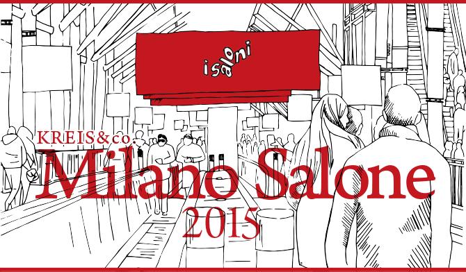 ミラノサローネ2015のご案内
